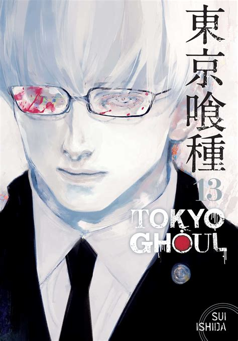 tokyo ghoul vol 13 book by sui ishida official