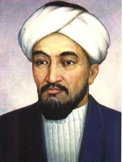 Al Farabi abu nasir al farabi scienceology