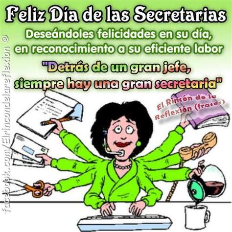 imagenes feliz dia secretaria im 225 genes de fel 237 z d 237 a de la secretaria con frases y