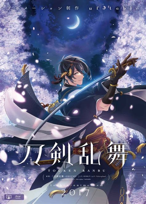 X Anime Theme Song by Historical Theme Song Lyrics Anime Theme Songs