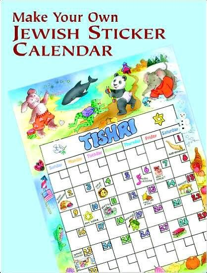 how to make your own calendar stickers make your own sticker calendar with sticker by