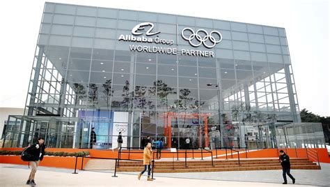 alibaba london olympic partner alibaba group opens new doors to the cloud