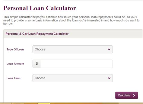 personal loan how much can i borrow calculator bank of