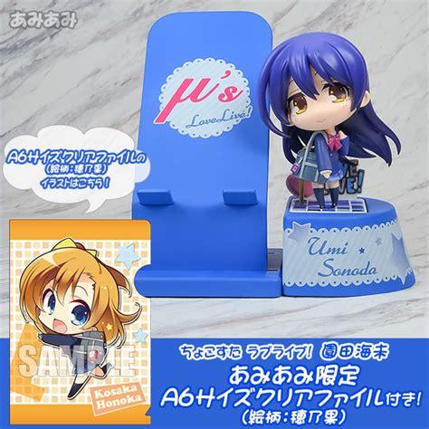 Choco Sta Live Kotori Minami A6 Clearfile Honoka amiami character hobby shop amiami exclusive bonus choco sta live umi sonoda