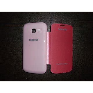 Softcase Samsung Galaxy Pro Gt S7262 samsung galaxy pro gt s7262 flip cover