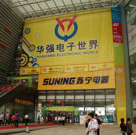 best china electronics products shopping store best 25 electronic shop ideas on buy phones
