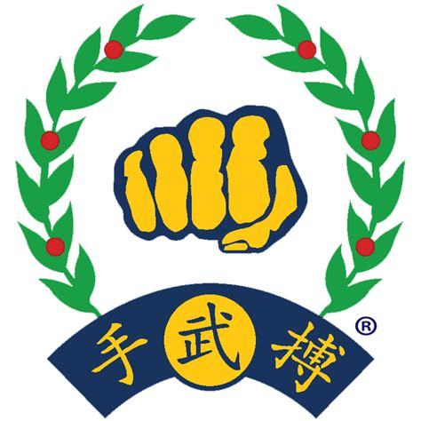 moo do kee hwang moo duk kwan 174 founder part 3 moo duk kwan
