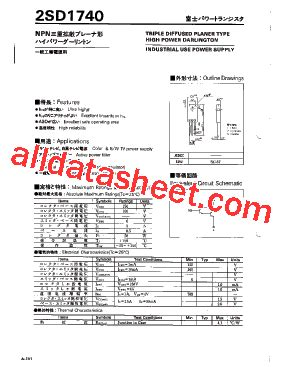 et191 transistor datasheet 2sd1740 datasheet pdf list of unclassifed manufacturers