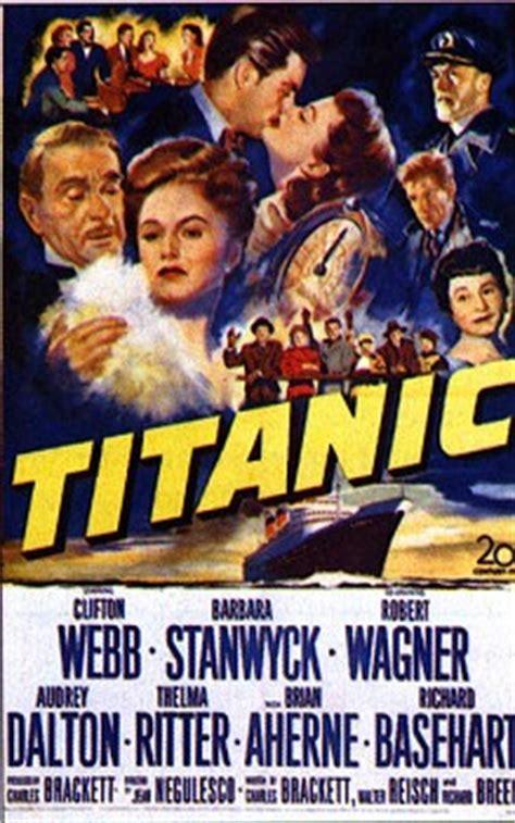 Titanic 1953 Film Summer Classics Full Series Announced The Kentucky Theatre