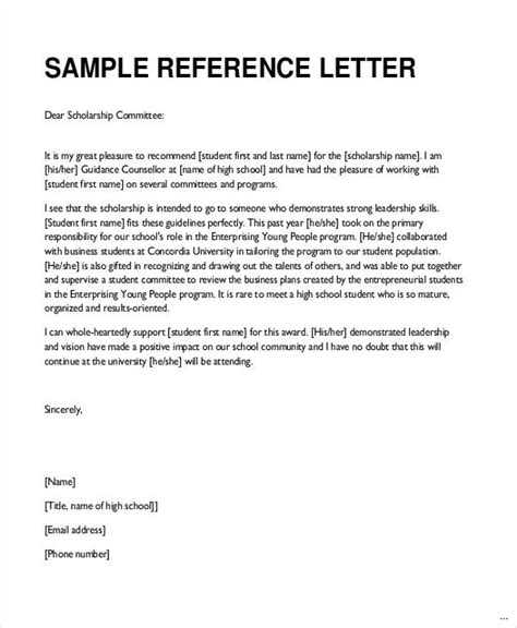 Teachers College Letter Of Recommendation Form sle recommendation letter gallery sles of letters for teachers from high