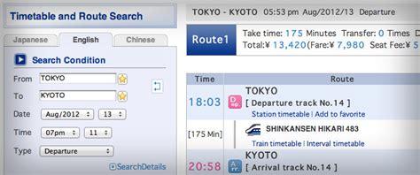 calculator jr pass japan rail pass plan with the hyperdia online timetable