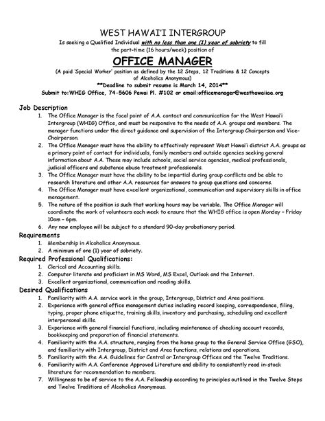 office manager description required professional qualifications recentresumes