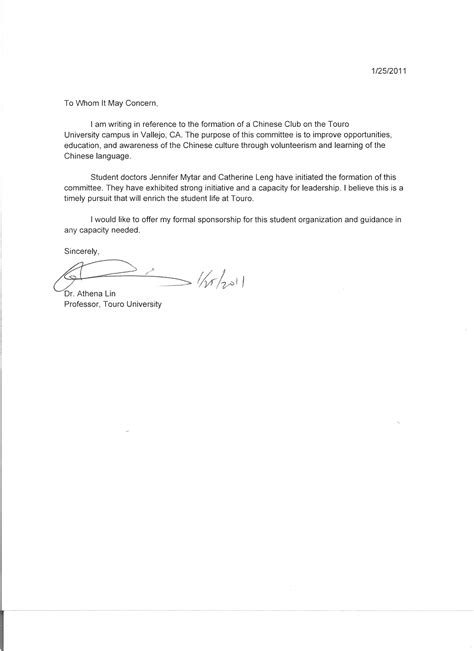 letter of standing template sle letter of standing school choice image