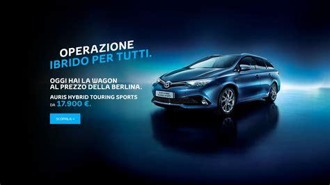 benvenuto nel sito di toyota motor italia scopri la gamma shell lubricamt 2012 catalog autos post