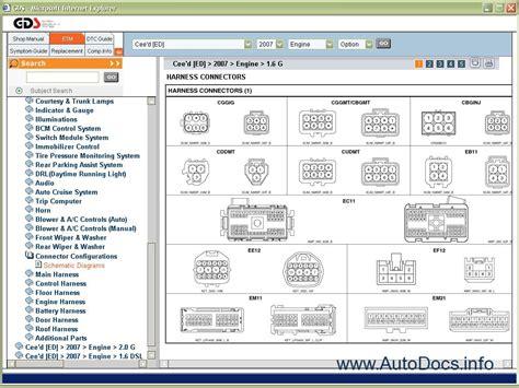 free download parts manuals 2007 kia optima windshield wipe control kia repair manuals 2005 2007 repair manual order download