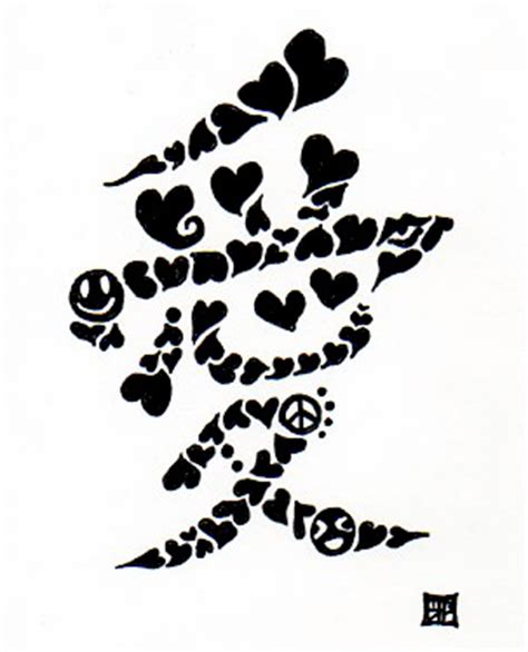 love kanji tattoo designs kanji character tattoo design love by lutamesta on