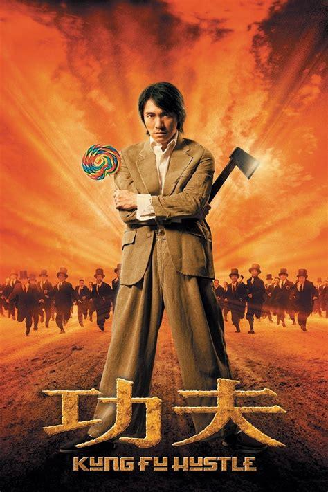 film china kungfu cinematic catharsis kung fu hustle
