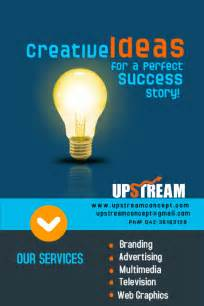 postermywall small business flyers