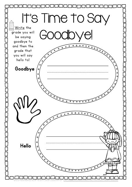 kindergarten activities end of the year end of year memory book and activities k 1 unit