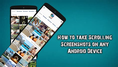 how to take scrolling screenshots in any app on any android device