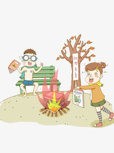 libro the sixteen trees of two children fire book trees png image and clipart for free download