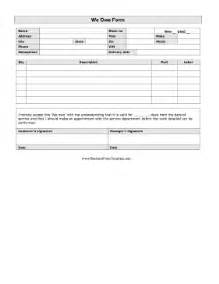 Business Form Templates by We Owe Form Template