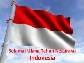 gambar dp bbm spesial hari kemerdekaan indonesia hut ri ke 71 17 agustus 2016