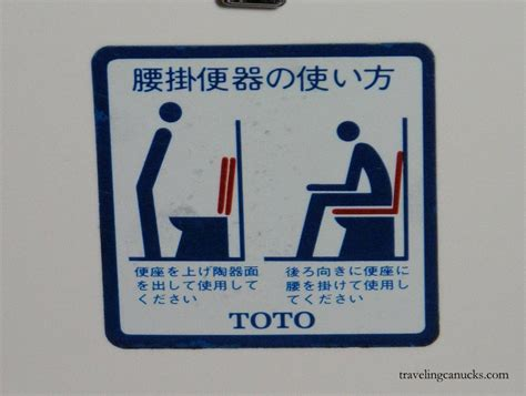 japanese bathroom signs interesting and weird pictures from japan