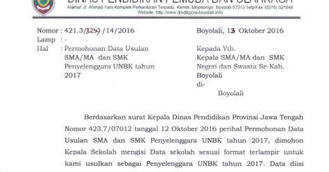 info sma smk kabupaten boyolali permohonan data usulan