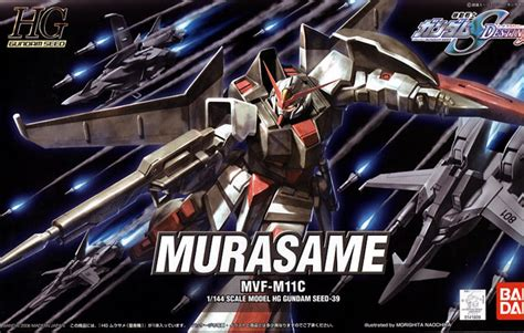 Gundam Seed Cutting Sticker 1 murasame hg 1 144