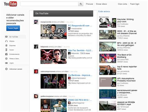 youtube layout bug youtube discovery