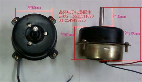 12 Inch Industrial Ventilation Fan Motor Fan Exhaust Fan