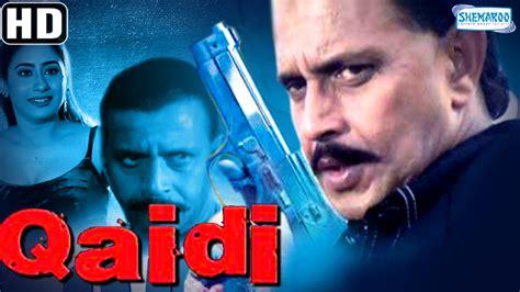 film the don mithun download qaidi 2002 hd mithun chakraborty nirmal