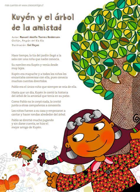 descargar libro e the giving tree para leer ahora cuentos chile crece contigo