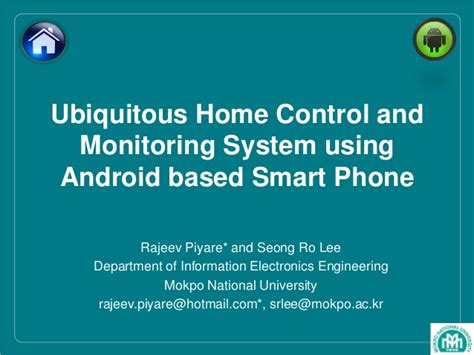 ubiquitous home and monitoring system using