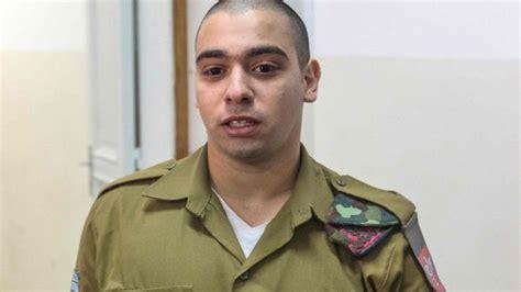 Titanium Azaria un tribunal israel 237 condena al soldado que mat 243 a