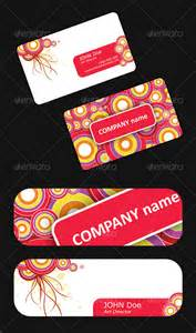 sadi card logo studio design gallery best design