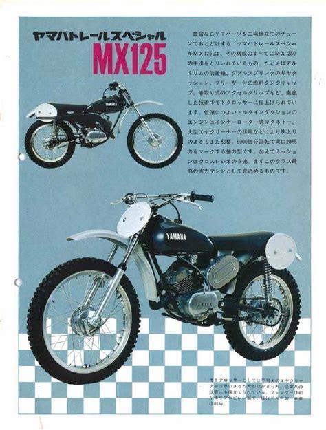 vintage yamaha motocross bikes yamaha vintage mx bikes vintage bikes