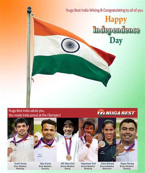 india independence day 2012 nuga best india nuga news
