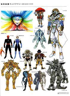 Icon Shinohara Tamotsu Character Works kyoryuger creature design from the 2014 uchusen yearbook