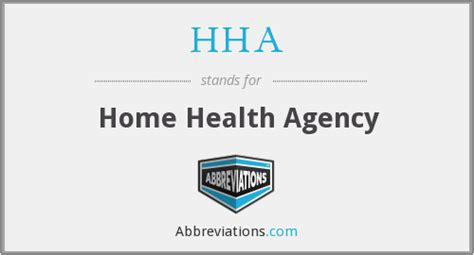 hha home health agency