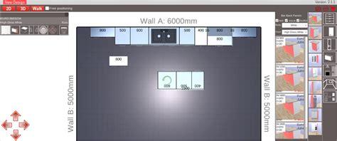 House Planer by Kchen 3d Planer Cool What The Best Ikea Kitchen Planner