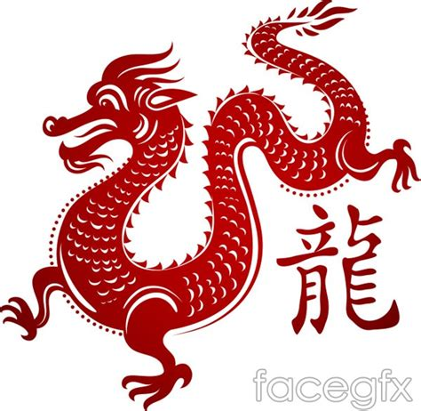 Home Design 3d App Download by Chinese Zodiac Dragon Vector Over Millions Vectors