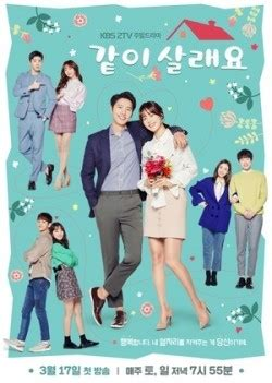 dramafire a love so beautiful the most beautiful goodbye in the world eng sub 1996