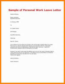 9 Work Leave Application Letter Resume Emails