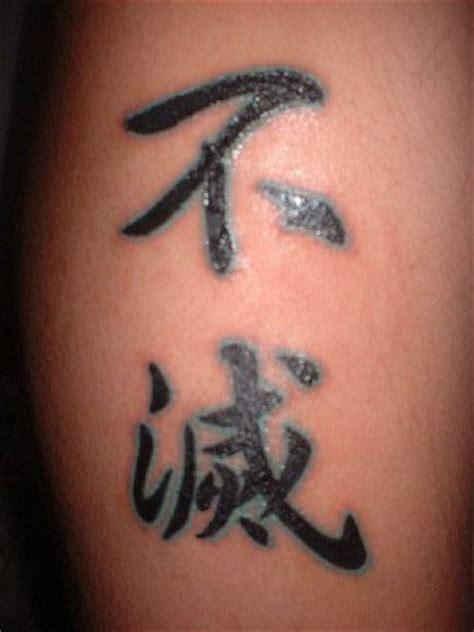 miranda lambert tattoo on arm fashion miranda lambert pics