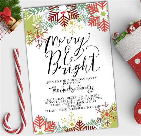 holiday party invitation merry and bright christmas