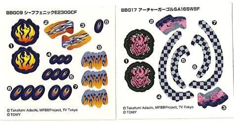 Beyblade Stickers Printable