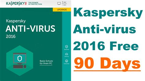 kaspersky antivirus for pc free download 2016 full version with key kaspersky antivirus 2016 free trial 90 days download