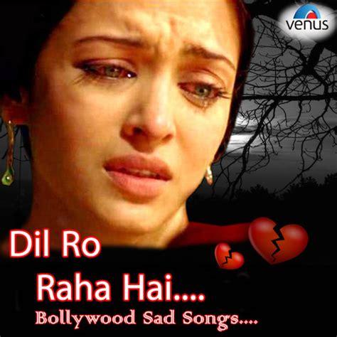 Tere Bina Sad Mp3 Song Download Dil Ro Raha Hai Songs On | tere bina sad mp3 song download dil ro raha hai songs on